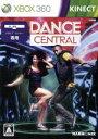 【中古】 Dance Central /Xbox360 【中古】afb