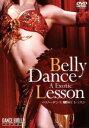 【中古】 ベリーダンス・レッスン/Belly Dance A