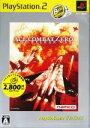 【中古】 エースコンバット・ゼロ ザ・ベルカン・ウォー PlayStation2 the Best