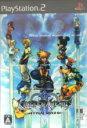 【中古】 キングダムハーツII ファイナルミックス+ <特別限定パッケージ> /PS2 【中古】afb