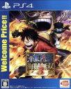 【中古】 ワンピース 海賊無双3 Welcome Price!! /PS4 【中古】afb