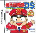 【中古】 桃太郎電鉄DS TOKYO&JAPAN /ニンテンドーDS 【中古】afb