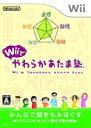 【中古】 Wiiでやわらかあたま塾 /Wii 【中古】afb