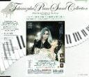 【中古】 タカラヅカ ピアノサウンド コレクション 「エリザベート 2007」 /宝塚歌劇団雪組 【中古】afb