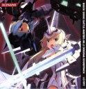 【中古】 武装神姫 BATTLE MASTERS Mk.2 ORIGINAL SOUNDTRACK(コナミスタイル限定盤) /(ゲーム・ミュージック) 【中古】afb