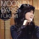 CD, DVD, Instruments - 【中古】 Moon In Paris(UHQCD) /FUKUMI,デヴィッド・ヘイゼルタイン(p、rhodes),エリック・アレキサンダー(ts),ジョン・ウェバ 【中古】afb