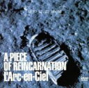 【中古】 A PIECE OF REINCARNATION /L'Arc〜en〜