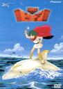 【中古】 海のトリトン DVD−BOX /手塚治虫,西崎義展...
