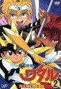 【中古】 魔神英雄伝ワタル TV&OVA DVD−BOX 2...