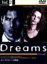 【中古】 ビックスターへの軌跡/Dreams Vol.2 /トム クルーズ/ユマ サーマン 【中古】afb
