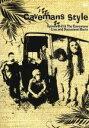 楽天ブックオフオンライン楽天市場店【中古】 cavemans style /Spinna B−ill & the Cavemans 【中古】afb