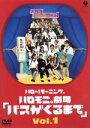 【中古】 ハロー!モーニング。ハロモニ。劇場 Vol.1「バスが来るまで」 /モーニング娘。 【中古