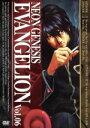 【中古】 NEON GENESIS EVANGELION V...