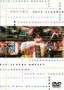 【中古】 女は女である /ジャン・リュック・ゴダール(脚本、監督),アンナ・カリーナ,ジャン=ポール・ベルモンド,ジャン=クロード・ブリアリ,カルロ・ポンティ(制作), 【中古】afb
