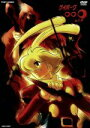 【中古】 サイボーグ009 Vol.1 /石ノ森章太郎(原作...