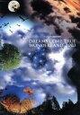 【中古】 史上最強の移動遊園地 DREAMS COME TRUE WONDERLAND 2003(初回限定版) /DREAMS COME TRUE 【中古】afb