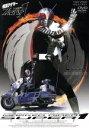 【中古】 仮面ライダースーパー1 VOL.1 /石ノ森章太郎(原作),高杉俊介,塚本信夫 【中古】afb