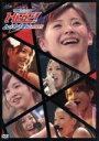 【中古】 ハロ☆プロ パーティ!2005〜松浦亜弥キャプ