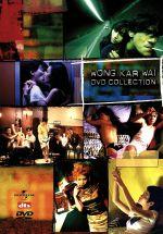 【中古】 ウォン・カーウァイ DVDコレクション /ウォン・カーウァイ[王家衛](監督、脚本) 【中古】afb
