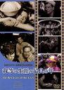 【中古】 我等の生涯の最良の年 /ウィリアム ワイラー(監督),フレドリック マーチ,テレサ ライト 【中古】afb