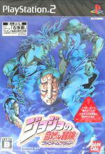 【中古】 ジョジョの奇妙な冒険 ファントムブラッド /PS2 【中古】afb