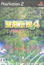 【中古】 聖剣伝説4 /PS2 【中古】afb