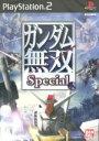 【中古】 ガンダム無双Special /PS2 【中古】afb