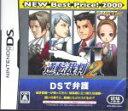 【中古】 逆転裁判2 NEW Best Price!2000 /ニンテンドーDS 【中古】afb