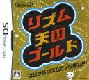 【中古】 リズム天国ゴールド /ニンテンドーDS 【中古】afb