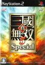 【中古】 真・三國無双5 Special /PS2 【中古】afb