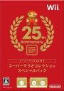 【中古】 スーパーマリオコレクション スペシャルパック /Wii 【中古】afb