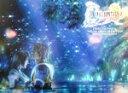 【中古】 ファイナルファンタジー10ビジュアルアートコレクション CG & illustration works /ゲーム攻略本(その他) 【中古】afb