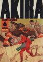 【中古】 AKIRA(デラックス版)(6) 金田 KCデラックス339/大友克洋(著者) 【中古】afb