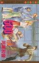 樂天商城 - 【中古】 500マイル マーガレットC/河原和音(著者) 【中古】afb