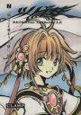 【中古】 ツバサ(豪華版)(2) RESERVoir CHRoNiCLE マガジンKC/CLAMP(著者) 【中古】afb
