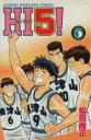 【中古】 HI5!(5) マガジンKC/松田尚正(著者) 【中古】afb