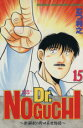 【中古】 Dr.NOGUCHI(15) 新解釈の野口英世物語 マガジンKC/むつ利之(著者) 【中古】afb