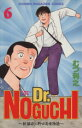 【中古】 Dr.NOGUCHI(6) 新解釈の野口英世物語 マガジンKC/むつ利之(著者) 【中古】afb