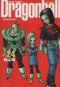 【中古】 Dragonball(完全版)(24) ジャンプC/鳥山明(著者) 【中古】afb