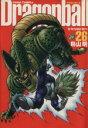 【中古】 Dragonball(完全版)(26) ジャンプC/鳥山明(著者) 【中古】afb