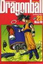 【中古】 Dragonball(完全版)(28) ジャンプC/鳥山明(著者) 【中古】afb