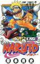 【中古】 NARUTO−ナルト−(1) ジャンプC/岸本斉史...