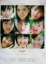 【中古】 Fairy Girls(58) スーパー少女 /福島裕二(その他) 【中古】afb