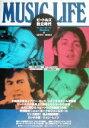 【中古】 ビートルズ独立時代 The Days After The Beatles 1970〜1980 ミュージック・ライフ復刻シリーズ/芸術・芸能・エンタメ・ア 【中古】afb