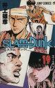 【中古】 SLAM DUNK(19) エ−ス ジャンプC/井上雄彦(著者) 【中古】afb