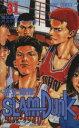 【中古】 SLAM DUNK(31) 湘北高校バスケットボール部 ジャンプC/井上雄彦(著者) 【中古】afb