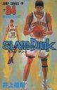 【中古】 SLAM DUNK(24) 勝利のために ジャンプC/井上雄彦(著者) 【中古】afb