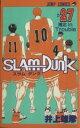 【中古】 SLAM DUNK(27) 湘北in trouble ジャンプC/井上雄彦(著者) 【中古】afb