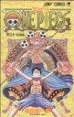 【中古】 ONE PIECE(30) 空島編 ジャンプC/尾田栄一郎(著者) 【中古】afb