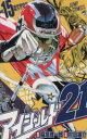 【中古】 アイシールド21(15) ジャンプC/村田雄介(著者) 【中古】afb